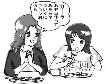 13章_3_011挿絵s.jpg