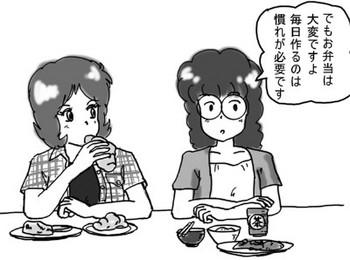 13章_3_021挿絵s.jpg