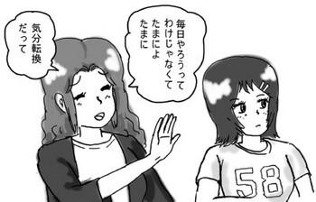 13章_3_022挿絵s.jpg