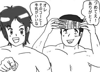 14章_1_022挿絵s.jpg