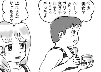 14章_3_011挿絵s.jpg