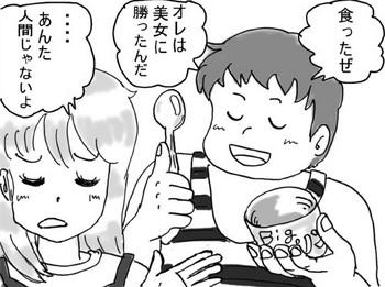 14章_3_012挿絵s.jpg
