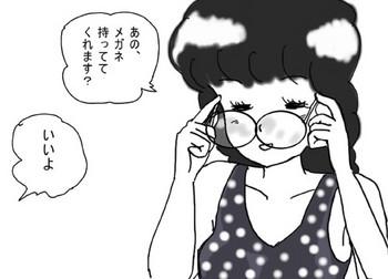 14章_5_0112挿絵s.jpg