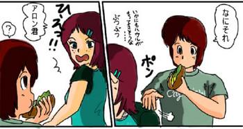 16章_2_011挿絵s.jpg