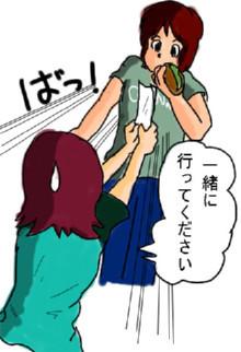 16章_2_013挿絵s.jpg