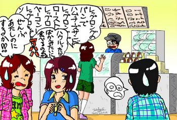 20100514_サンドイッチ屋s.jpg