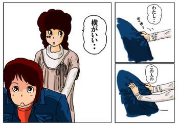 22章_6_00挿絵s.jpg