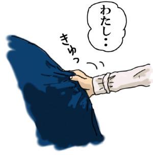 22章_6_02挿絵s.jpg