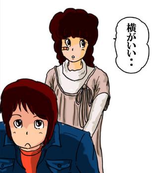 22章_6_04挿絵s.jpg