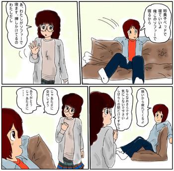 31章_4_012挿絵s.jpg