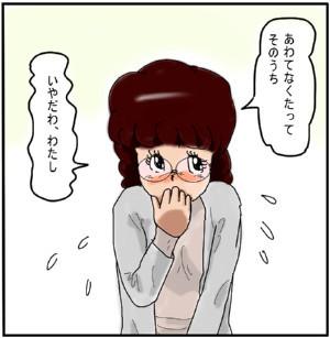 31章_4_033挿絵s.jpg