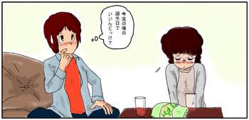 31章_4_035挿絵s.jpg