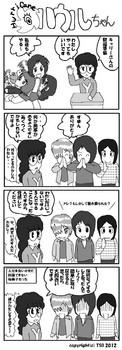 H_hauru006.jpg